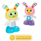 Игрушка Fisher-Price Мини-робот Бибо (рус.) (FCW42), Fisher-Price