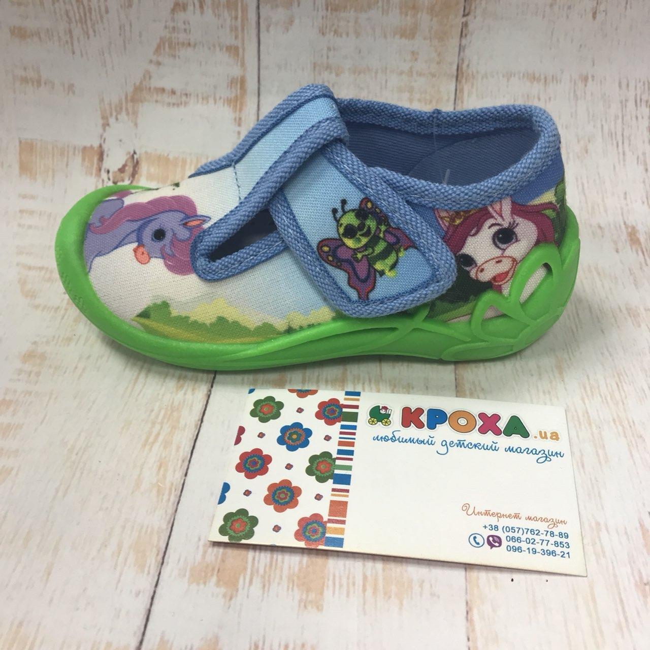 Детские тапочки для девочки Tygrysec голубые (1F8 1) 165078124486e