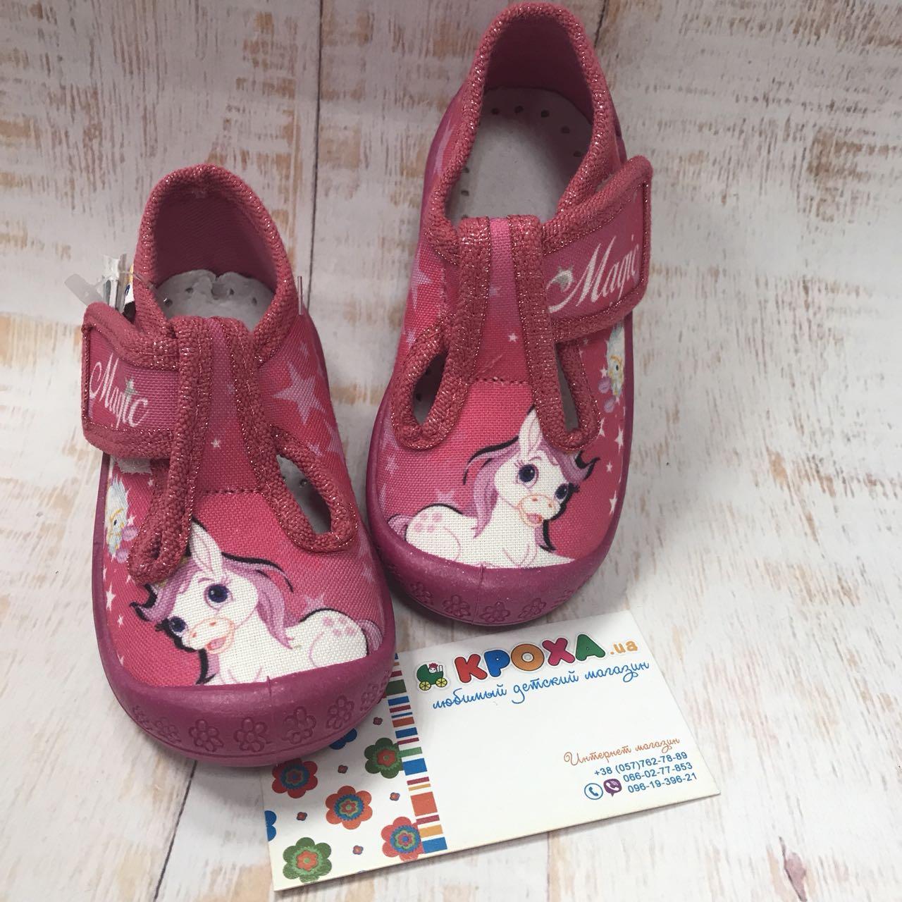 Детские тапочки для девочки Tygrysec розовые (1F8 1) 7d4dd41f71c19
